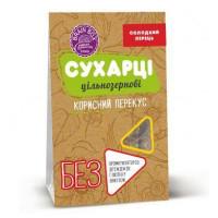 """Сухарці """"Солодкий перець"""" BRAIN BOX 100г"""