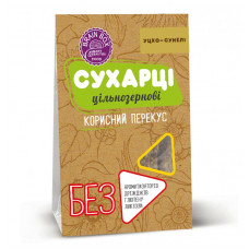 "Сухарці ""Уцхо-сунелі"" BRAIN BOX 100г"
