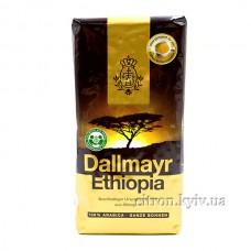 Кава зернова Dallmayr Ethiopia 500г