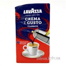 Кава мелена Lavazza Crema e Gusto Classico 250г