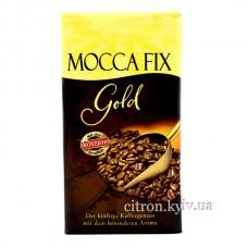 Кава мелена Mocca Fix Gold 500г