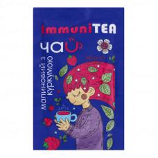 Імунний малиновий натуральний чай з куркумою 50г
