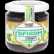 Десерт медовий з зеленим волоським горіхом Медовий шлях 240г
